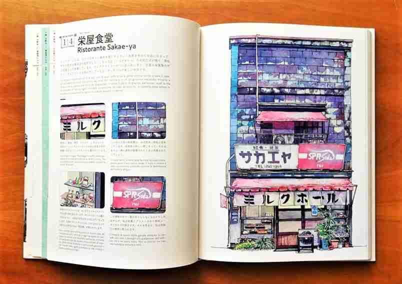 BOTTEGHE DI TOKYO di Mateusz Urbanowicz recensione