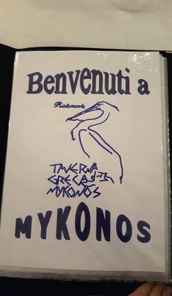 taverna greca mikonos