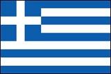 Bendera Yunani