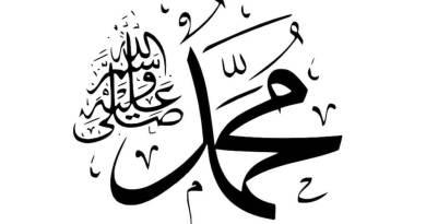 L'indole del Profeta