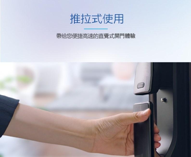 台中電子鎖安裝推薦 飛利浦9200 philips 9200 13