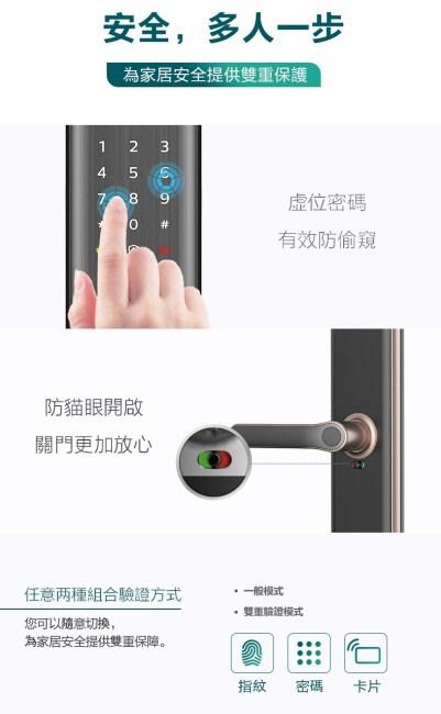 飛利浦電子鎖7300 philips 7300 台中電子鎖安裝推薦10