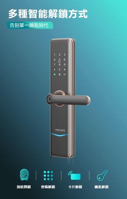 飛利浦電子鎖7300 philips 7300 台中電子鎖安裝推薦3