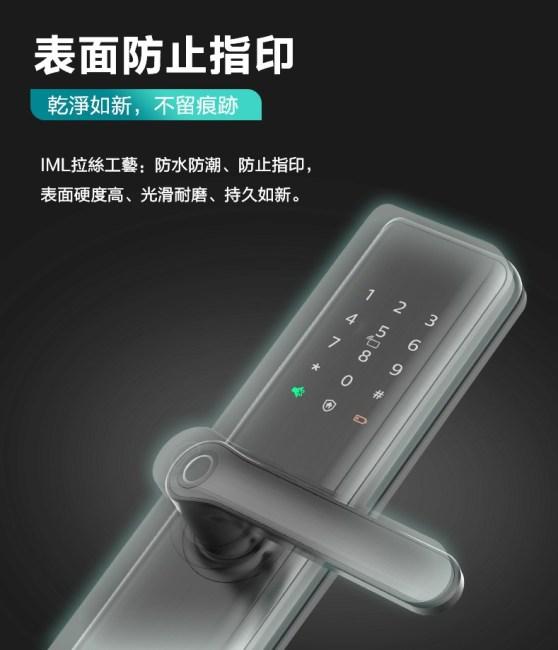 飛利浦電子鎖7300 philips 7300 台中電子鎖安裝推薦4