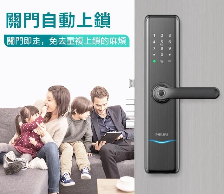 飛利浦電子鎖7300 philips 7300 台中電子鎖安裝推薦9