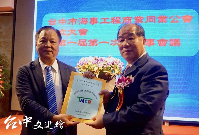 臺中海事工程公會16日成立 陳宗邦任首任理事長 | 臺中文建繪
