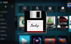 Tutorial de Como Fazer o Backup do seu Kodi – Mantenha Seguro sua Configuração