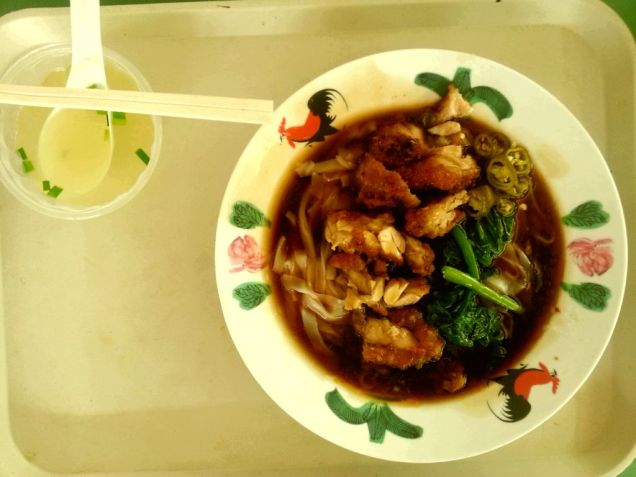 Ended with lunch at Changi Village. Yummy Chicken Chop Hor Fun!