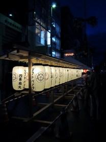 Yoiyama - the festive evening before Yamaboko Junko