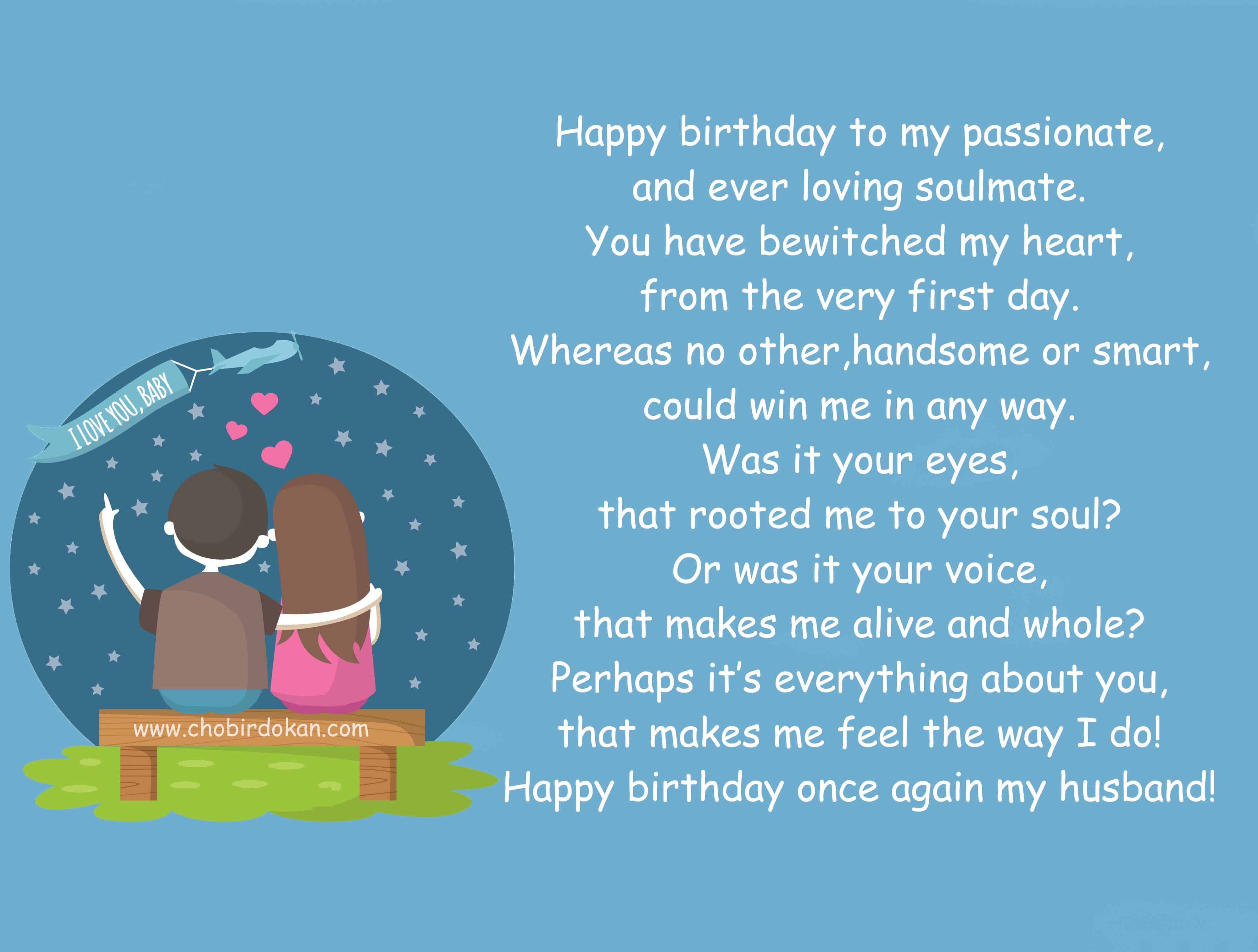 50 Happy Birthday Images For Him With Quotes Ilove Messages
