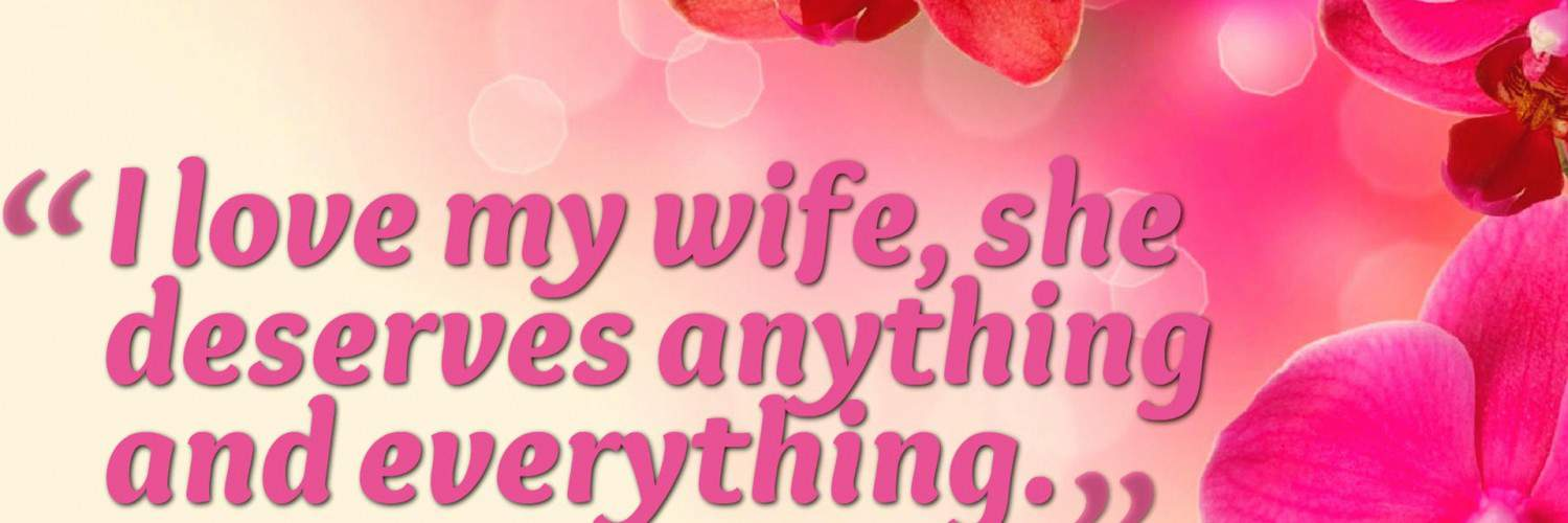 I Love My Wife Quotes Wallpaper