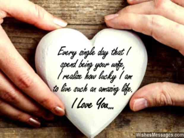 Love my husband quotes or saying images