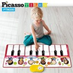 Create a Simultaneous Beat with Your Hands & Feet – PicassoTiles PTM200 Portable Piano Playmat Review