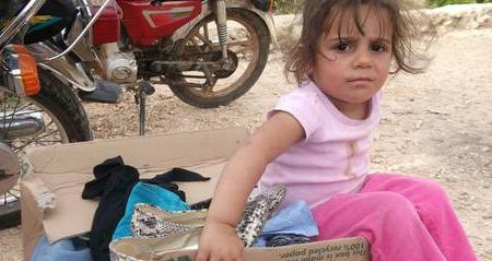 Help Syrian Refugees: NuDay Syria
