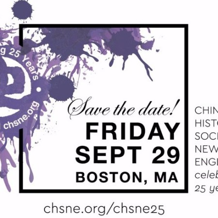 Chinese Historical Society of New England (CHSNE)