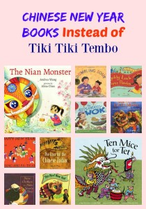 Chinese New Year Books Instead of Tiki Tiki Tembo