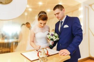 Legal Approach to Marriage