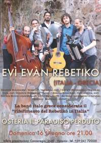EVI EVAN   Grecia