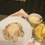 Petto di pollo al rosmarino con salsa vegetale al merken piccante