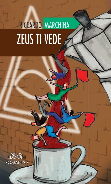 Zeus ti vede