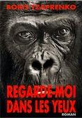 REGARDE-MOI DANS LES YEUX