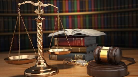 La clemenza giudiziaria