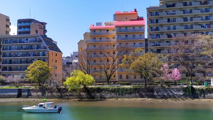 Canal dans le centre d'Hiroshima