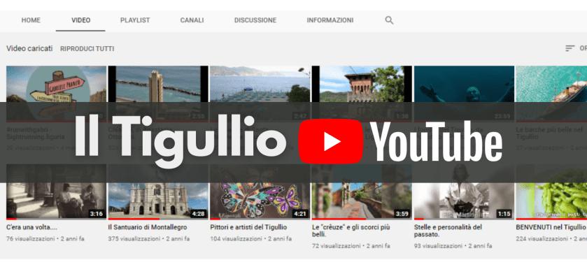 tigullio youtube