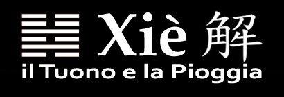 Xie_Band_Logo_Web_03