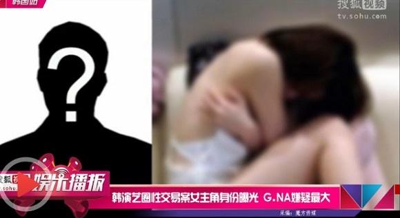 artis kpop wanita menjadi mangsa pelacuran 137