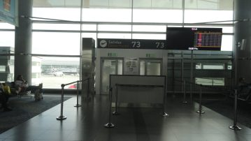 """Portão sala espera Aeropuerto """"El Dorado"""" Bogotá Colômbia 6"""