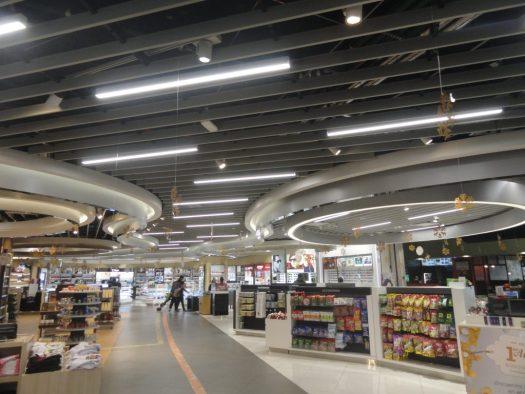 """Duty Free Aeroporto """"El Dorado"""" Bogotá Colômbia lojas comercial 1"""