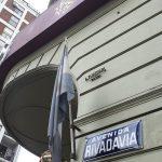 Las Violetas_Violetas_Medrano_Rivadavia_ Argentina_Notaveis_Tango_ Almagro_bairro_Patrimonio_Cultural_ciudad_barriov
