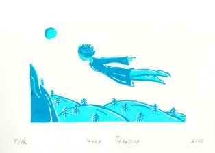 Serigrafia e Gravura   Iryna Tarasova
