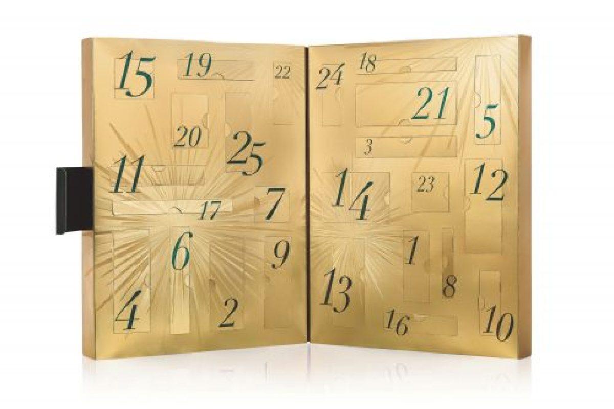no7-advent-calendar-1508771717