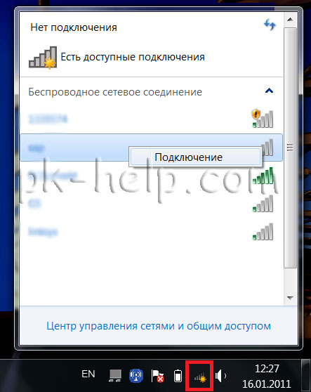 وضع واي فاي على جهاز كمبيوتر محمول كيفية إعداد واي فاي على