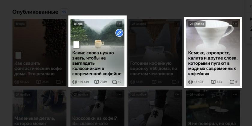 как кликбейт заголовок влияет на распространение статьи