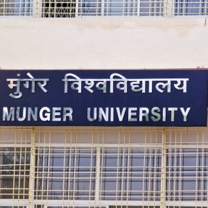 Digital library to launch soon for the students of Munger University