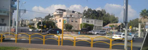 מבצע מחיקת חובות ארנונה ברשויות המקומיות