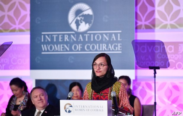 Zarifa Ghafari of Afghanistan speaks during the annual International Women of Courage (IWOC) Awards ceremony at the State…