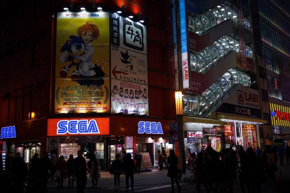 Japan-02105