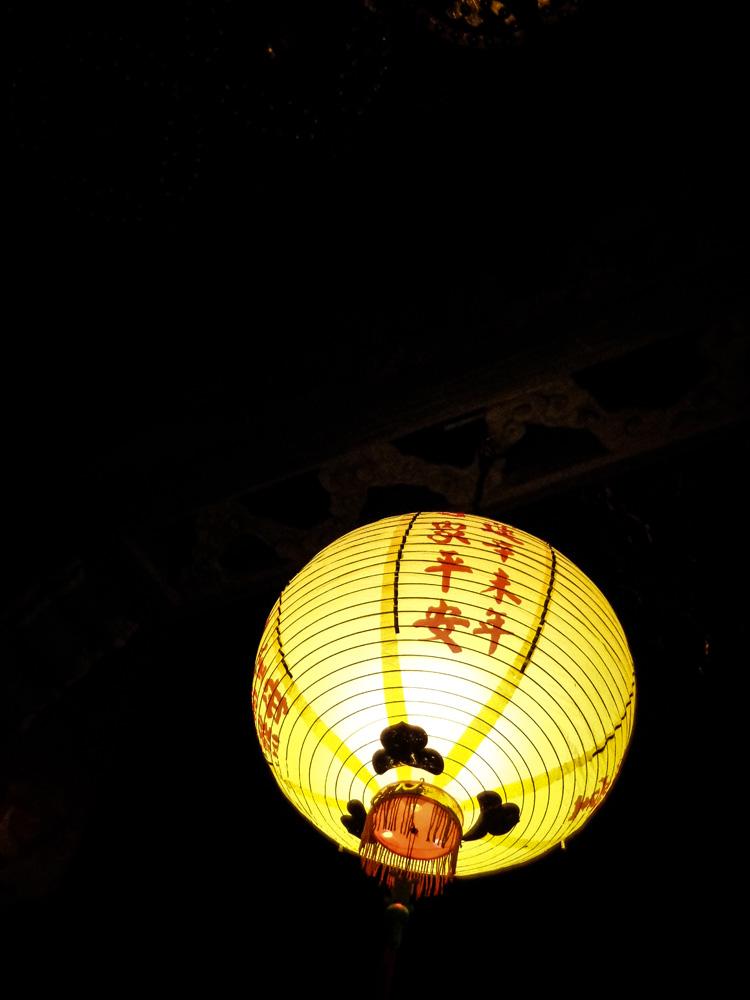 taiwan-00225