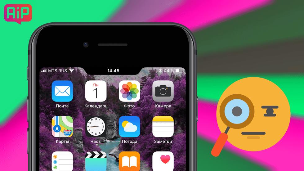 iPhone - jak rozlišit falešný