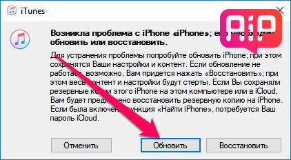 IPhone tænder ikke, sort skærm - hvad skal man gøre