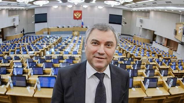 Почему Вячеслав Володин считает, что его должность демонизируют