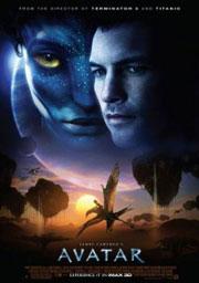 Avatar - Inédito
