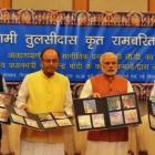 PM releases digital version of epic Ramcharitmanas musical