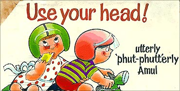 The ad appeared when helmets were made compulsory in Bombay.