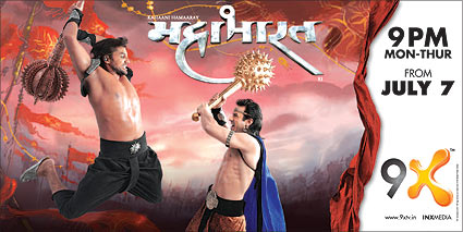 Bhima return to fight Duroyodhan in a stylized presentation