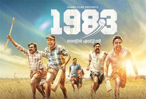 Review Malayalam Film 1983 Is Worth A Watch